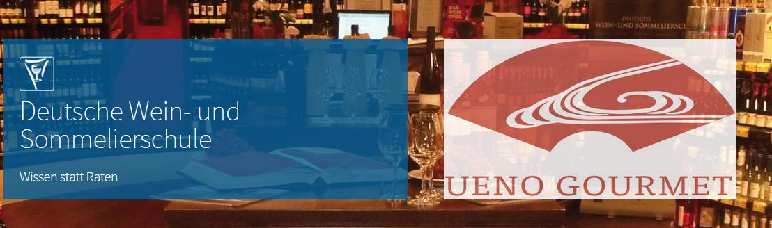 WSET® Level 3 Award in Sake - Gastronomisches Bildungszentrum Koblenz