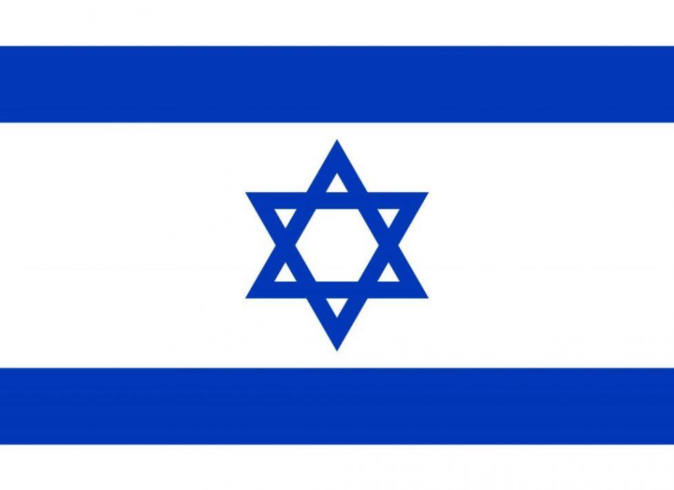1280px-Flag_of_Israel