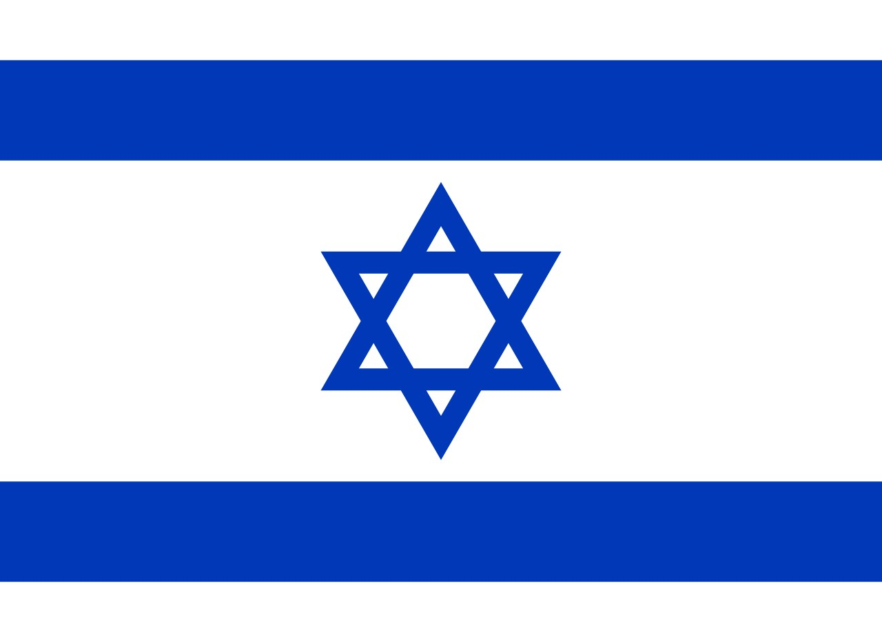 1280px-Flag_of_Israel