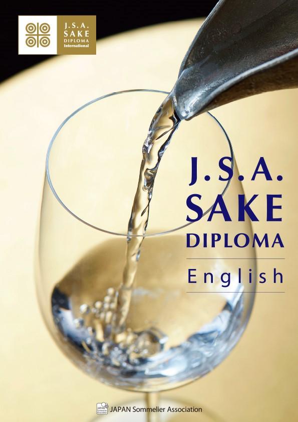 Kurs J.S.A. SAKE DIPLOMA inkl. Exam (Online & Präsenz)